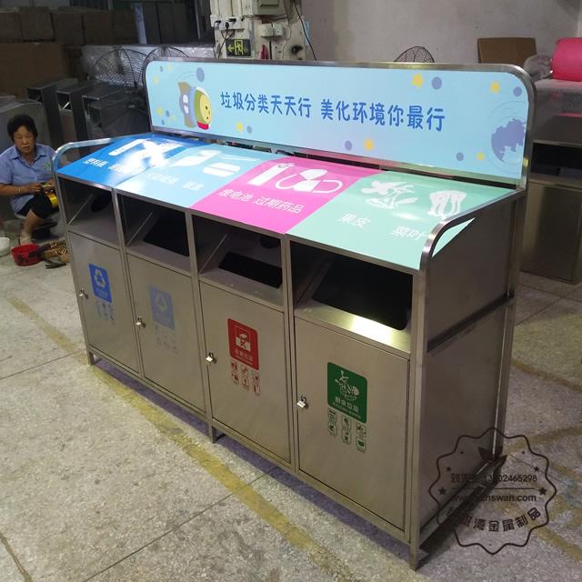 环保户外四分类不锈钢垃圾箱图片001