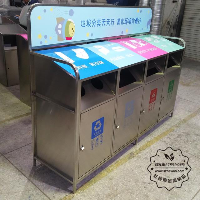 环保户外四分类不锈钢垃圾箱图片002