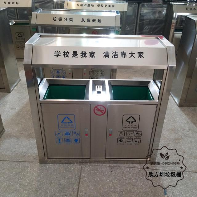 户外分类不锈钢垃圾桶图片005