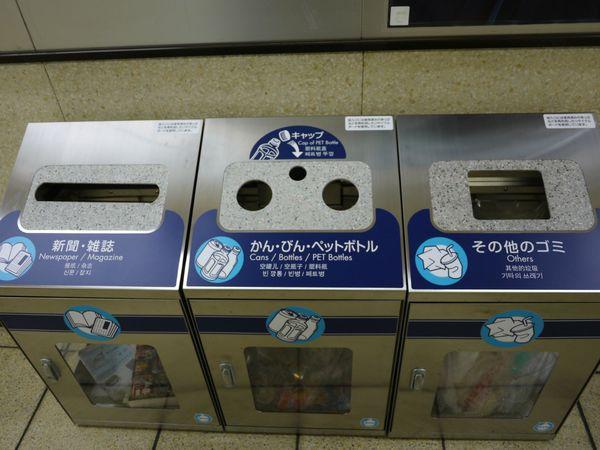 日本分类不锈钢垃圾箱
