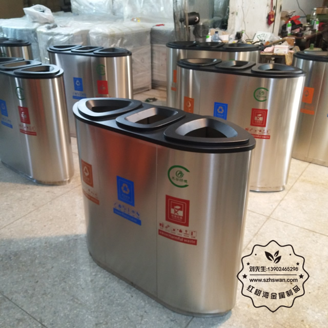 机场商场室内三分类不锈钢垃圾桶001