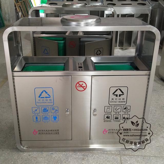 杭州医院分类不锈钢垃圾桶图片001