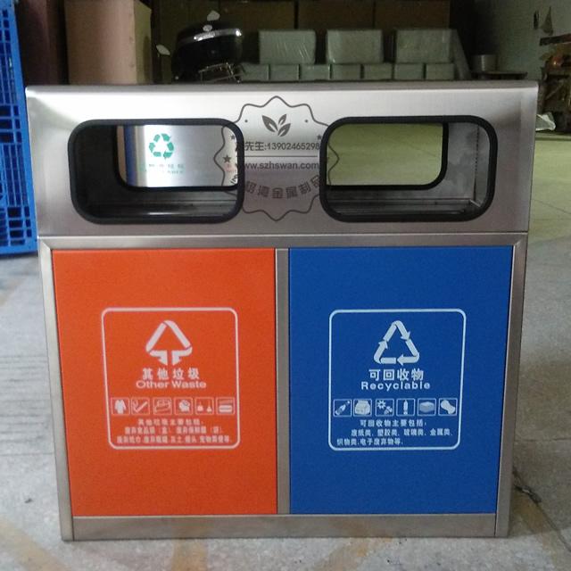 户外城市街道双分类不锈钢垃圾箱图片001
