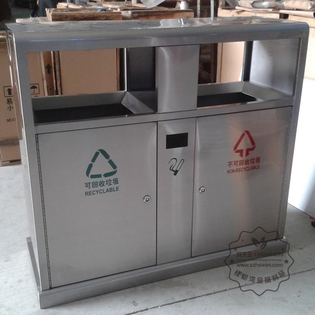 方形双分类不锈钢垃圾箱