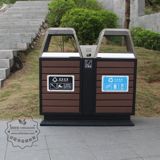 公园钢木垃圾桶