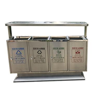 市政户外四分类不锈钢垃圾箱主图