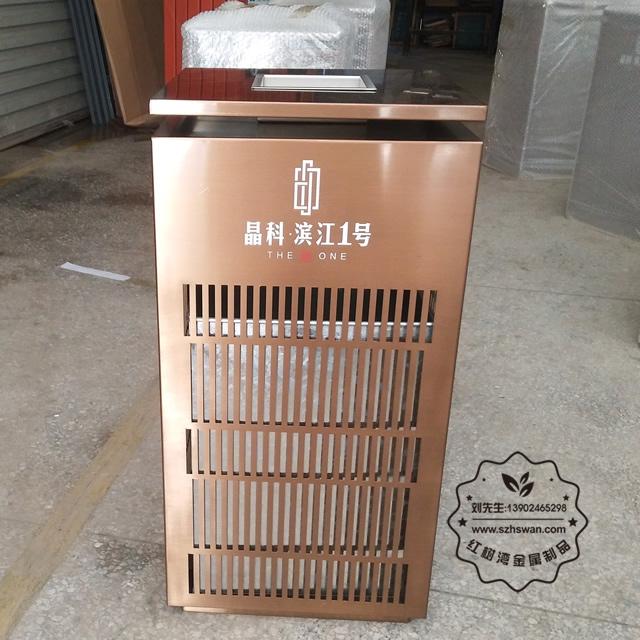电镀玫瑰金镂空室内方形不锈钢垃圾桶图片002