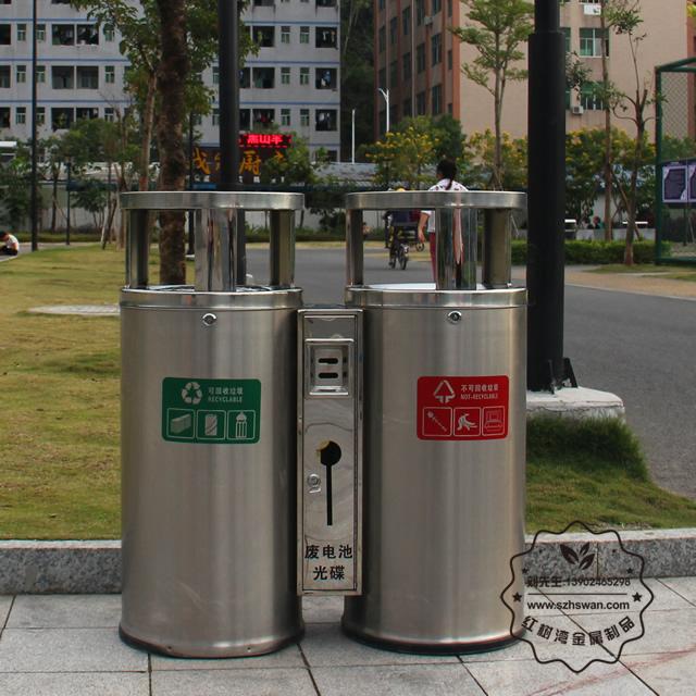 圆柱形户外双分类不锈钢垃圾桶图片001