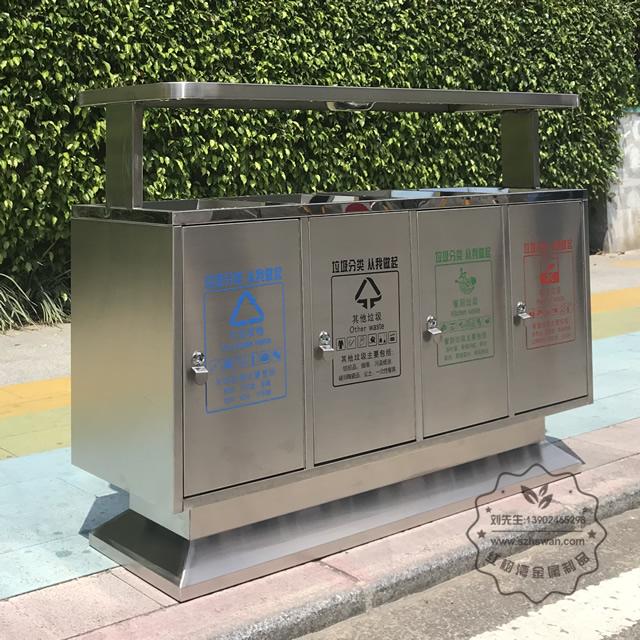 市政户外四分类不锈钢垃圾箱图片002