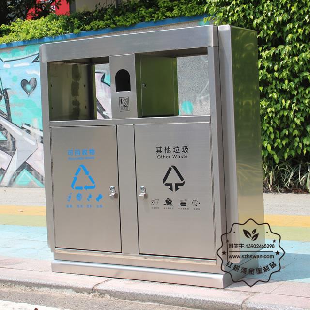 街道小区学校户外分类不锈钢垃圾箱图片004