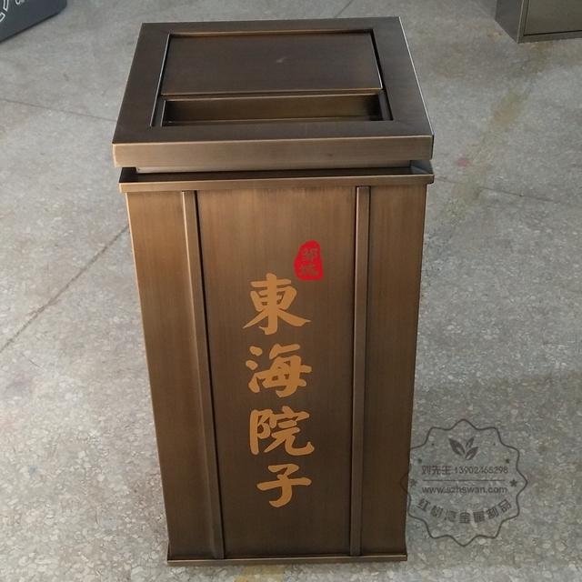电镀古铜色室内方形不锈钢果皮箱图片002