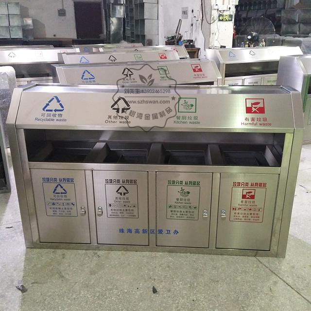 大号室外不锈钢四分类垃圾桶图片001