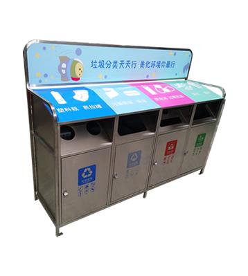 环保户外四分类不锈钢垃圾箱主图