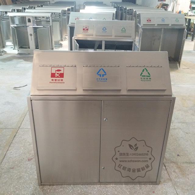 室内环保三分类不锈钢垃圾箱图片001