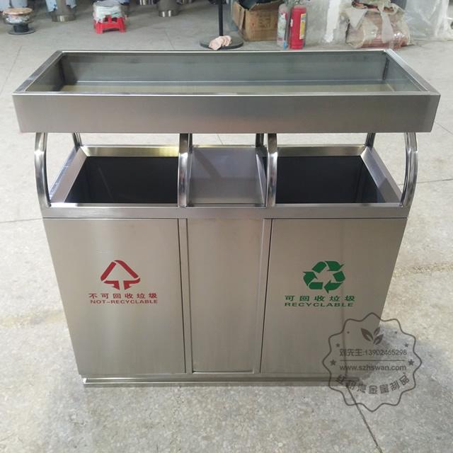 绿化养花容器花盆不锈钢分类垃圾桶图片001