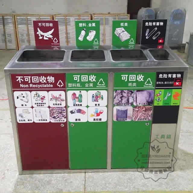 室内广告四分类不锈钢垃圾箱图片001