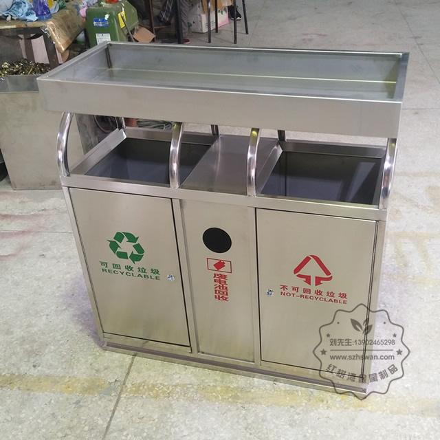 绿化养花容器花盆不锈钢分类垃圾桶图片002