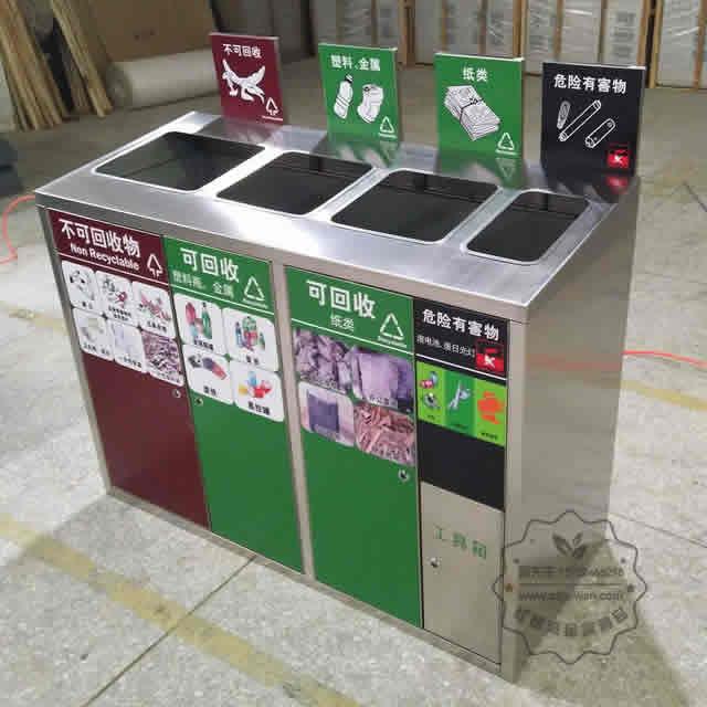 室内广告四分类不锈钢垃圾箱图片002