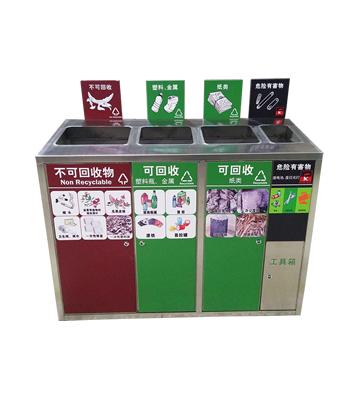 室内广告四分类不锈钢垃圾箱主图