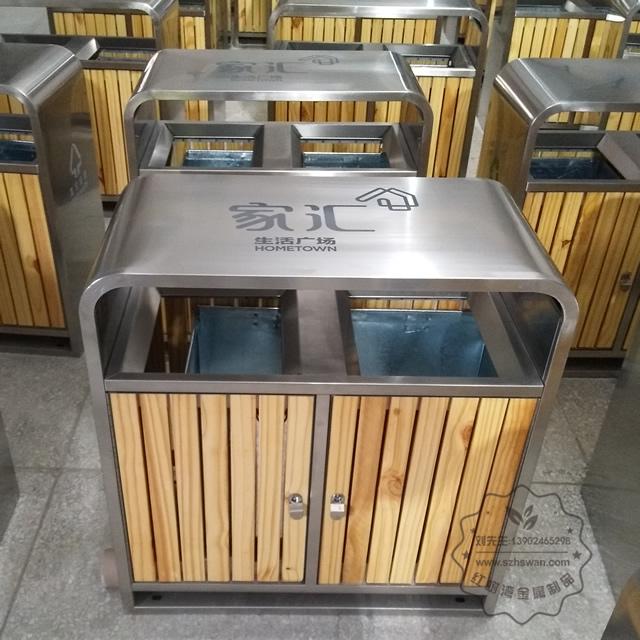 广东东莞室外分类钢木垃圾箱001