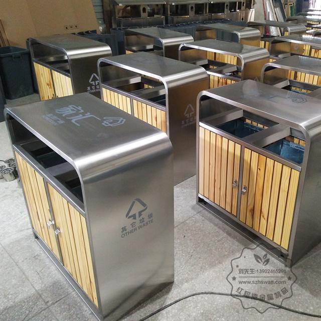 广东东莞室外分类钢木垃圾箱002