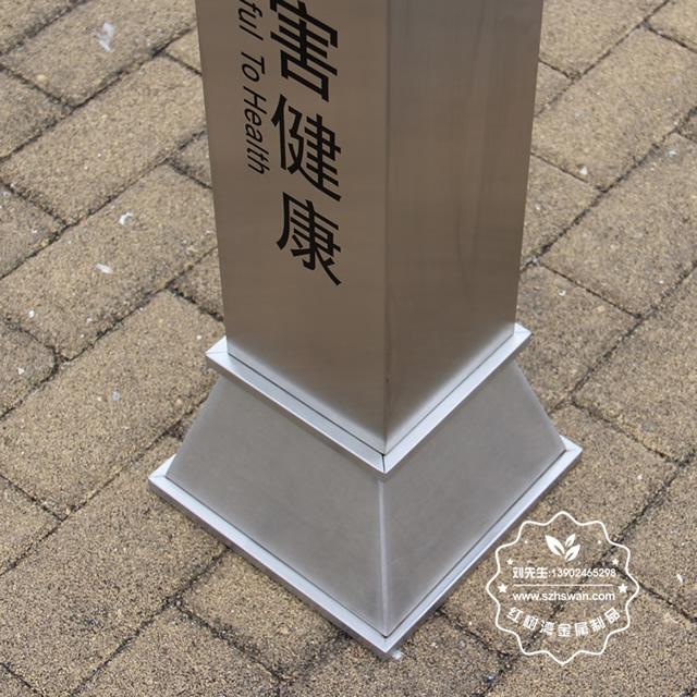 户外方形不锈钢吸烟柱图片007