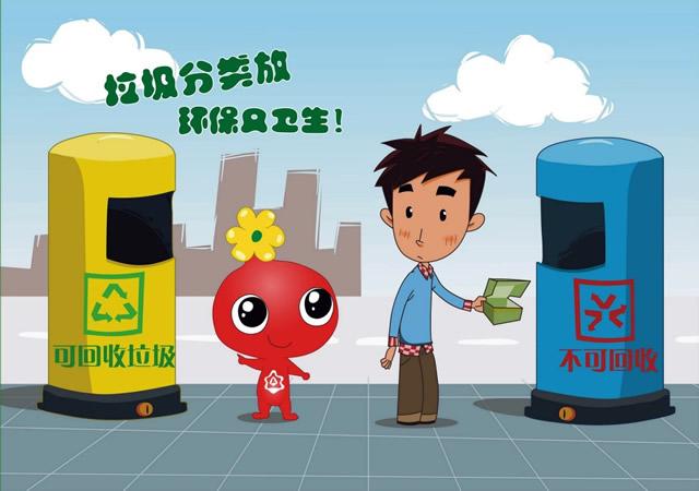 分类垃圾桶漫画图片01