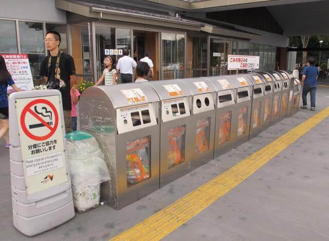 日本垃圾桶分类