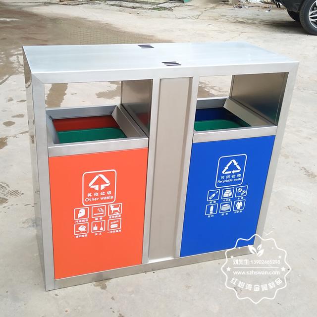 城市街道不锈钢分类垃圾桶图片2