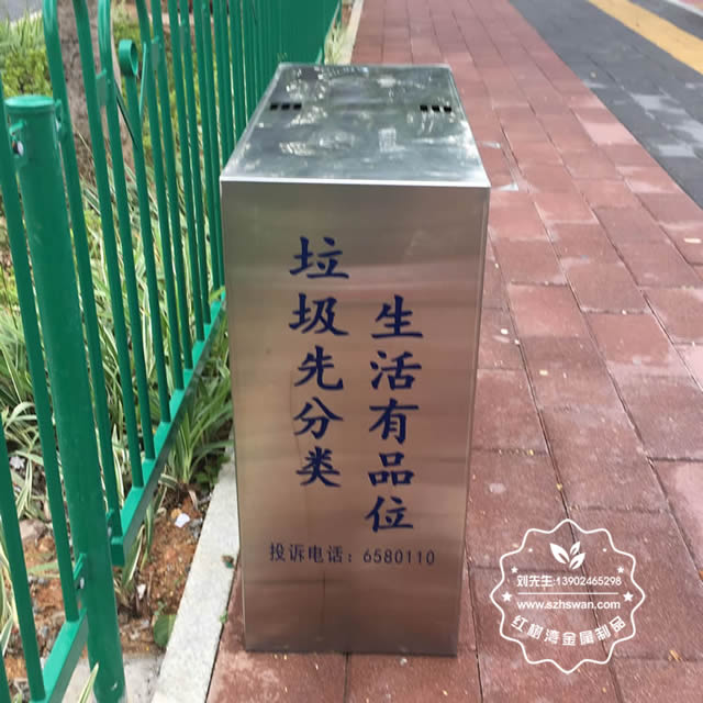 城市街道不锈钢分类垃圾桶图片6