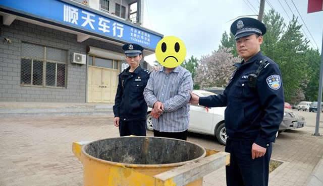 盗贼贪图小便宜被捕