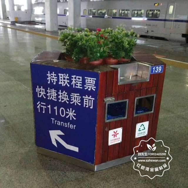 高铁站成品钢木分类垃圾箱