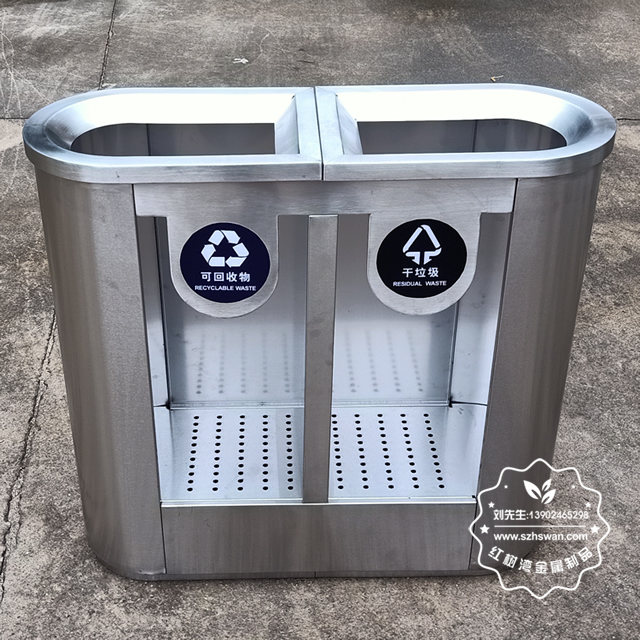 室内干湿分类防爆不锈钢垃圾桶