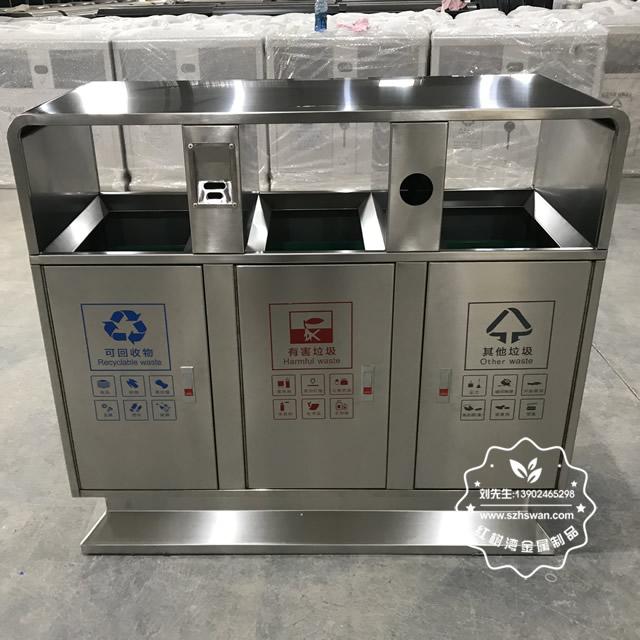 小区户外方形三分类不锈钢垃圾箱图片01