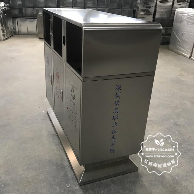 小区户外方形三分类不锈钢垃圾箱图片03