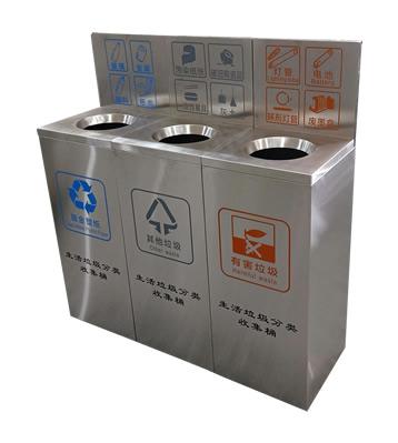 室内方形直投口不锈钢垃圾桶