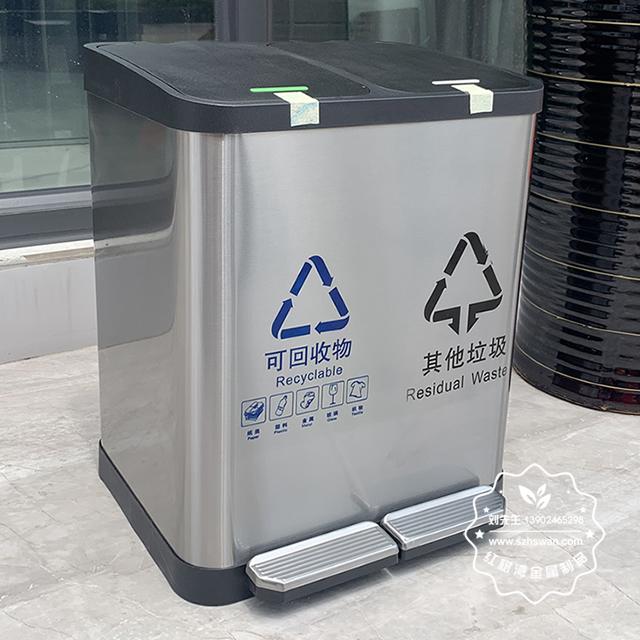 脚踏式分类不锈钢垃圾桶