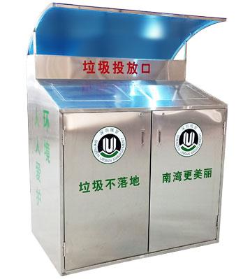 带雨棚户外不锈钢分类垃圾桶主图