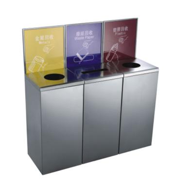 不锈钢分类环保回收桶