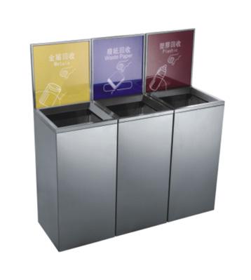 不锈钢方口三分类回收桶