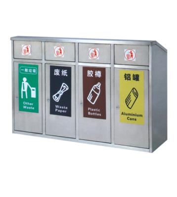 不锈钢四分类环保垃圾桶主图