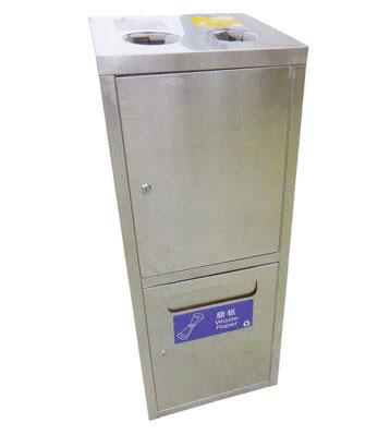 写字楼立式废纸分类垃圾桶