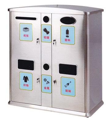 不锈钢多分类垃圾桶
