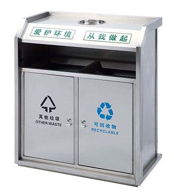 靠墙式机场分类垃圾桶