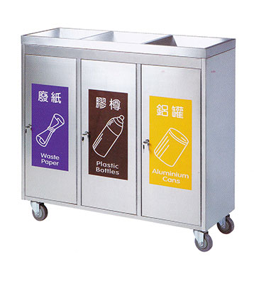 可移动三分类环卫垃圾桶