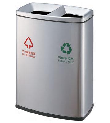 不锈钢商场分类垃圾桶