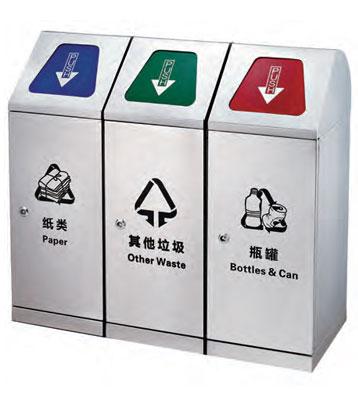 不锈钢户外三联分类垃圾桶