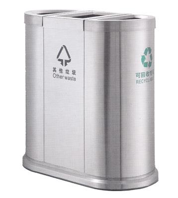 不锈钢时尚分类垃圾桶