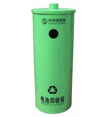 旧电池收集桶