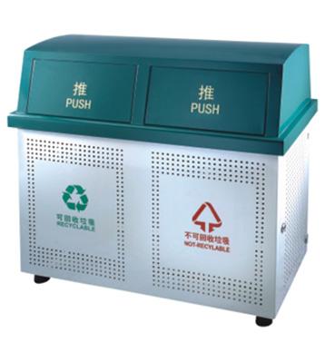 密闭式分类钢制垃圾箱
